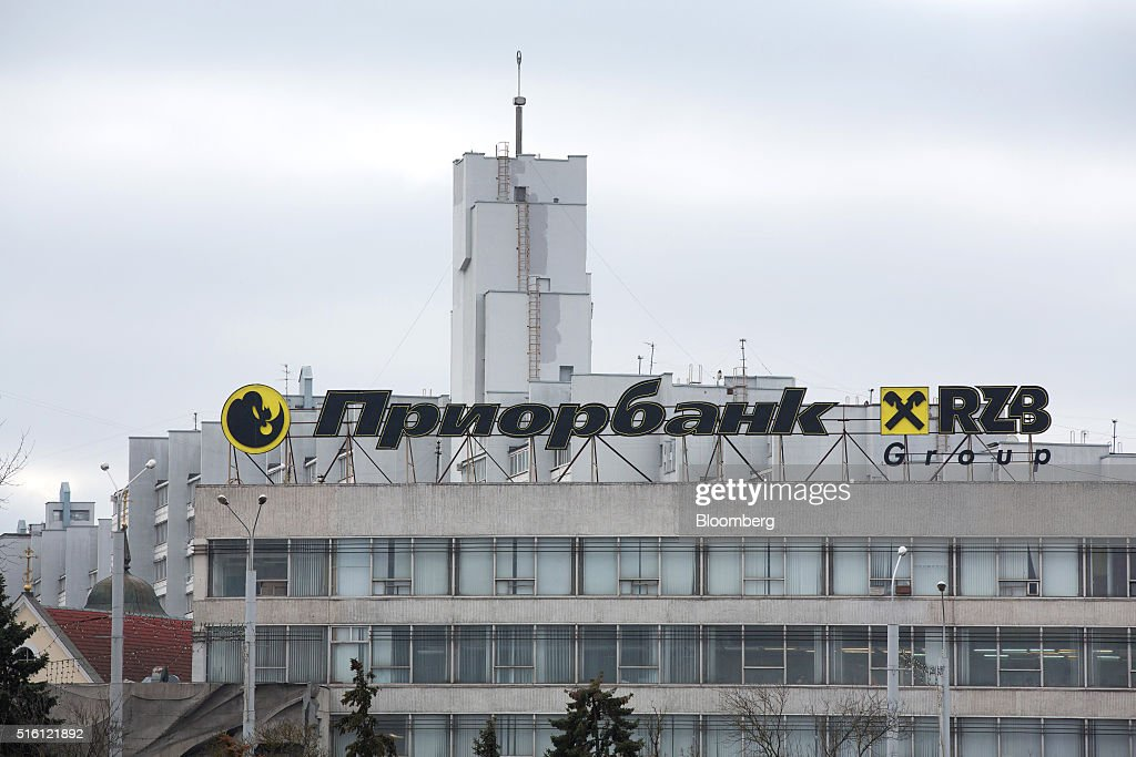 The logo of OAO Priorbank sits above a building in Minsk, Belarus, on Wednesday, March 16, 2016. European Union governments scrapped sanctions on leaders of Belarus in an effort to pry the former Soviet republic out of the shadow of the Kremlin. Photographer: Andrey Rudakov/Bloomberg via Getty Images