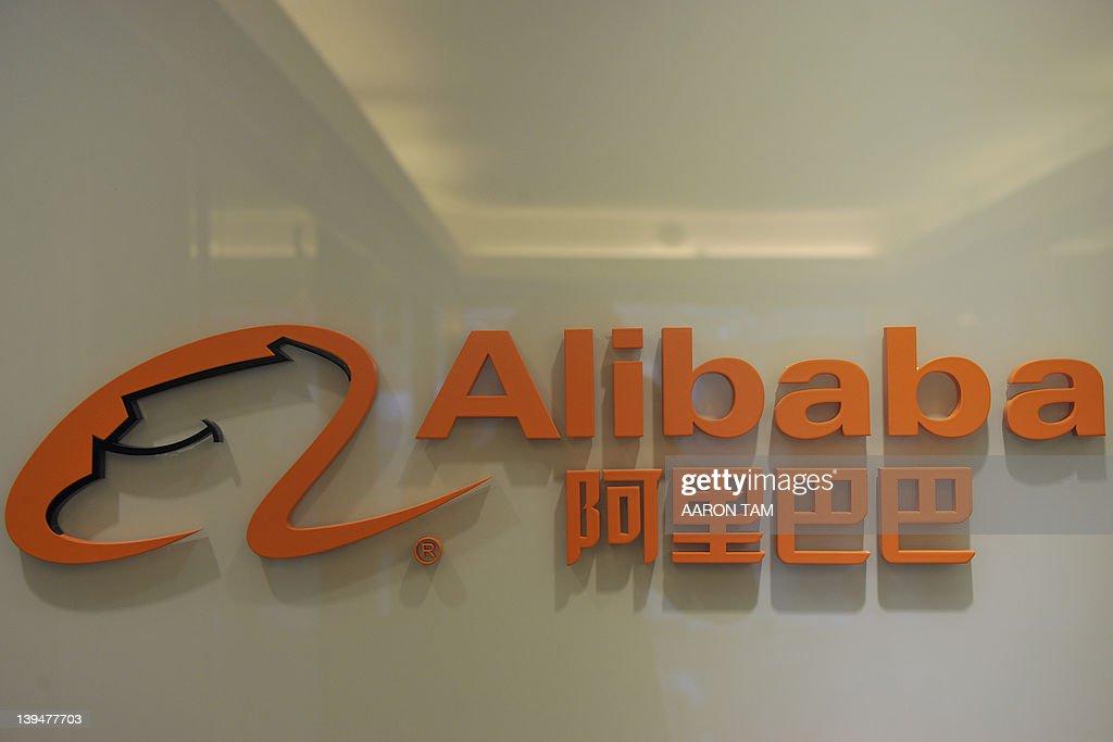 The logo of online shopping portal Aliba : News Photo