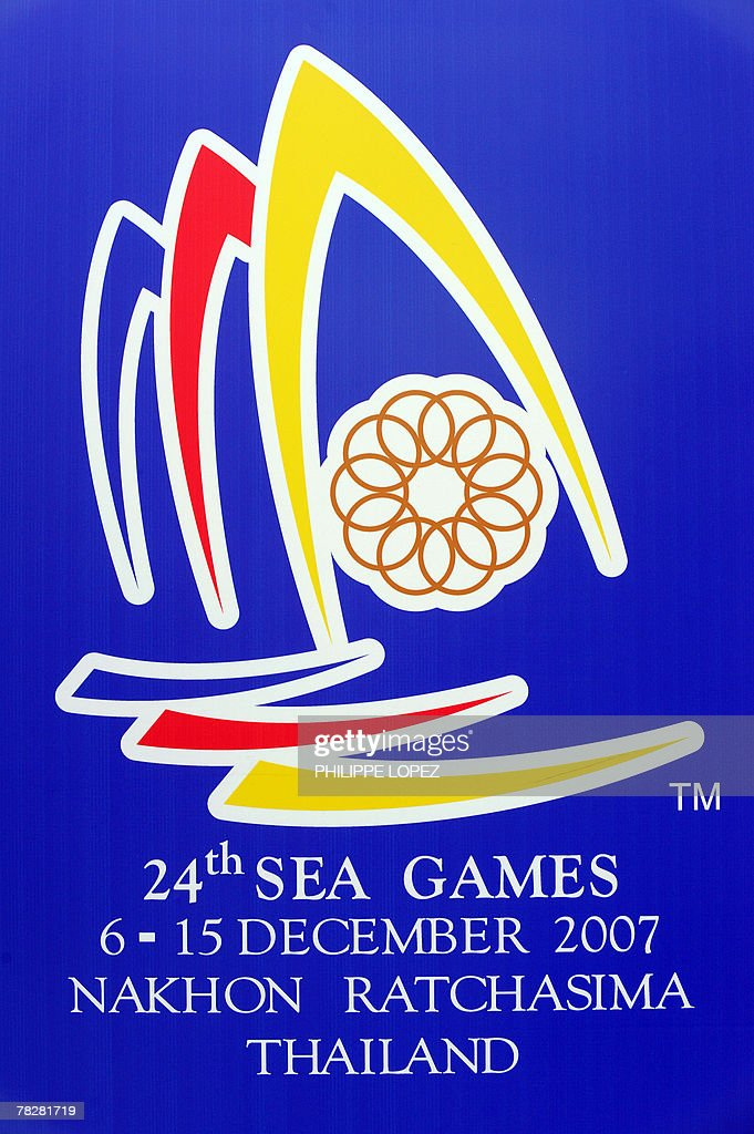 The logo of the 24th Southeast...