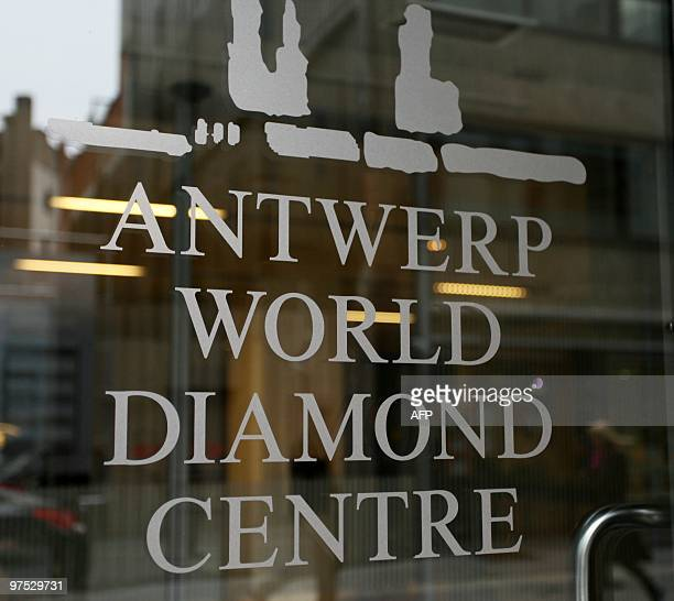 The logo of the Antwerp World Diamond Center one of the world's most important diamondtrading centres is pictured on March 82010 Robbers held an...