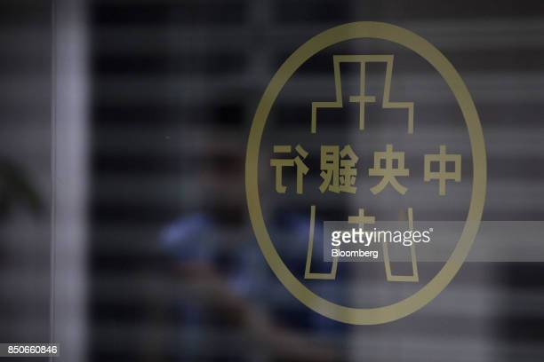 The logo of the Central Bank of the Republic of China sits on display during a news conference in Taipei, Taiwan, on Thursday, Sept. 21, 2017. Taiwan...