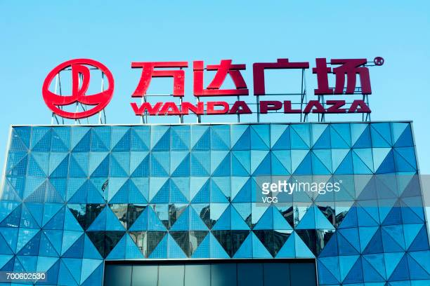 The logo of Wanda Plaza is pictured at the Wanda square on January 31 2015 in Dalian Liaoning Province of China China's Wanda Group denied the...