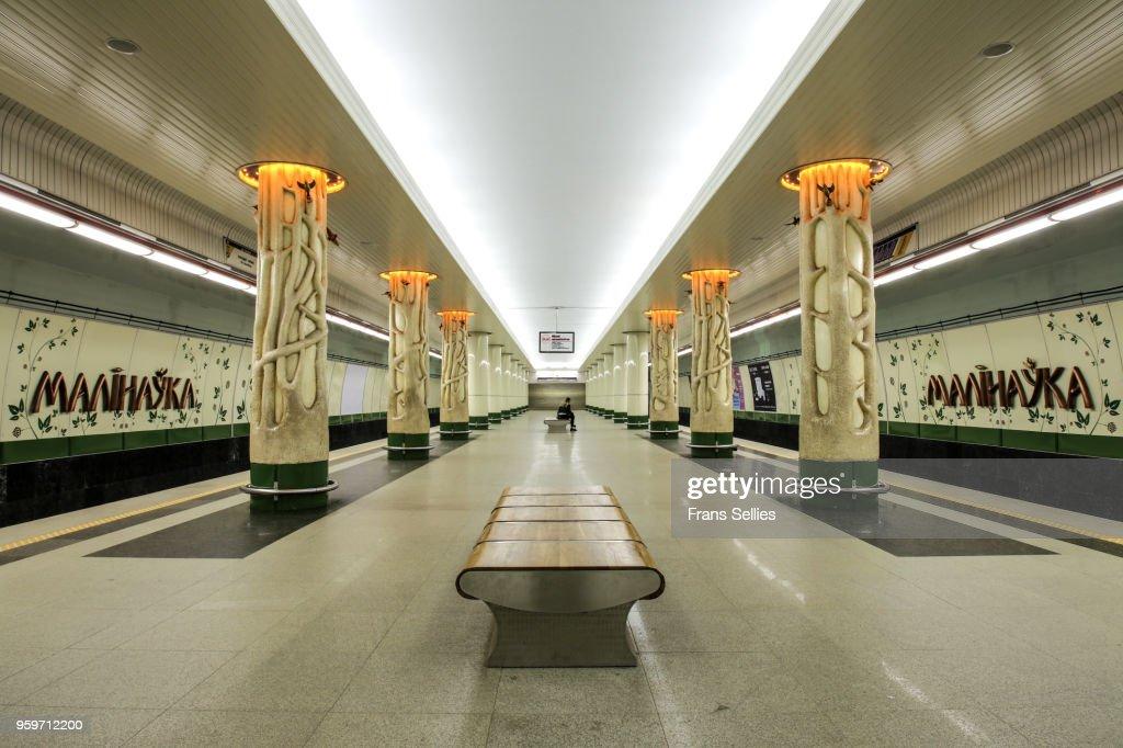 The lonely traveler on Malinovka metro station, Minsk, Belarus : Stock-Foto