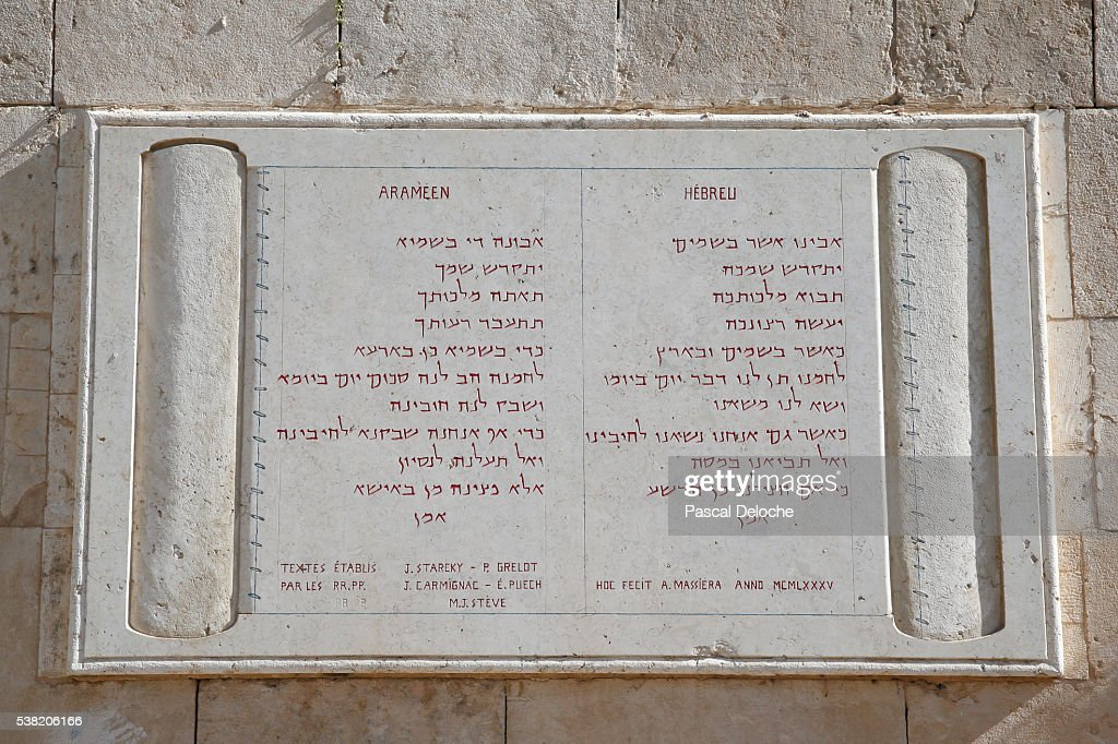The Lords Prayer In Aramic And In Hebrew Pater Noster Church High Res Stock Photo Getty Images