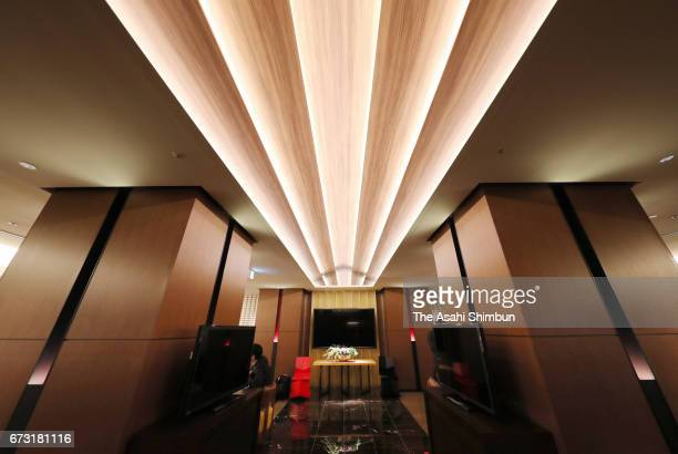 The lounge for the JR East's 'Train Suite ShikiShima' is seen during the press preview at Ueno Station on April 26 2017 in Tokyo Japan The luxury...