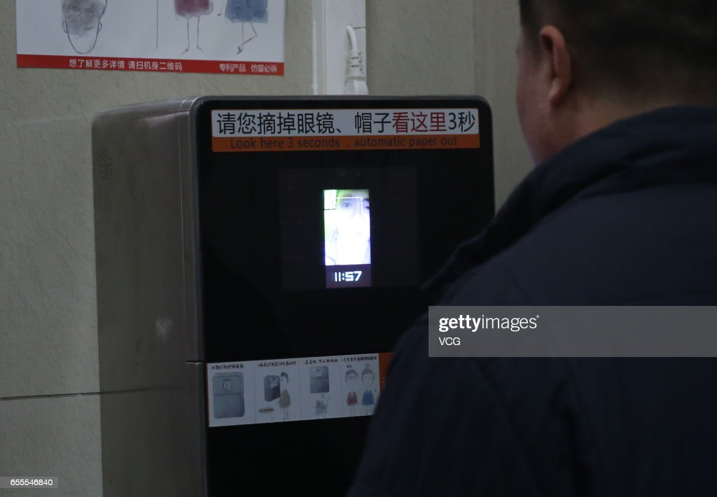 Facial Recognition Toilet Paper Machines Used In Beijing