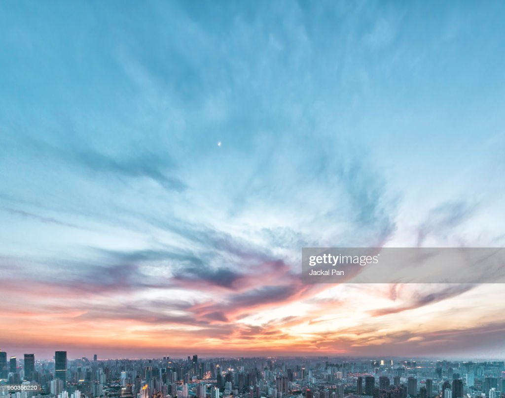The Magnificent Sunset Glow Over Shanghai City : Stock Photo