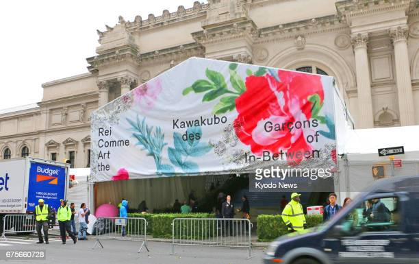 The main entrance of the Metropolitan Museum of Art in New York is pictured on May 1 prior to the public opening of the museum's spring Costume...