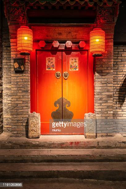 """the main entrance of traditional chinese houses, with """"wish"""" couplets on both sides of the door. - chinese language stock pictures, royalty-free photos & images"""