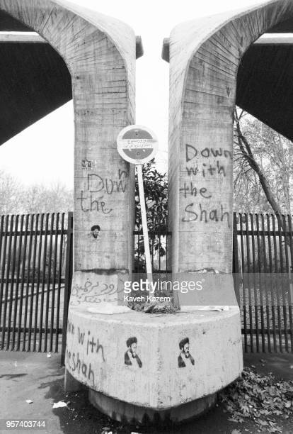 The main entrance to Tehran University is covered with revolutionary graffitis in the final weeks before the fall of the shah on 11th December 1978...
