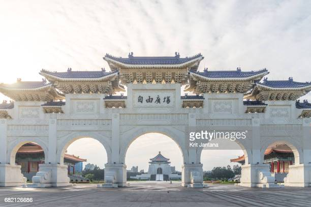 The main gate of Chiang Kai-Shek Memorial Hall, Taipei, Taiwan