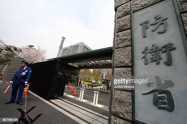 The main gate to the Ministry of Defense is seen on April 4, 2009 in Tokyo, Japan. North Korea has said it will launch multi-stage rocket, with its...