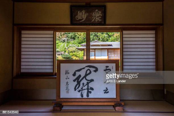 The main hall at Kaizoji is called Ryugoden the building was constructed in 1925 two years after the Great Kanto Earthquakeb which had destroyed the...
