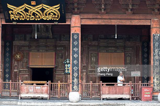 XI'AN SHAANXI CHINA The main hall for worship at the Xi'an Great Mosque The hall can hold 1000 believers to do their religious services at the same...