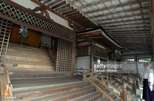 The main halls of Ujigami Shrine are open for media on February 26, 2004 in Uji, Kyoto, Japan. According to the research, the Shrine was build circa...