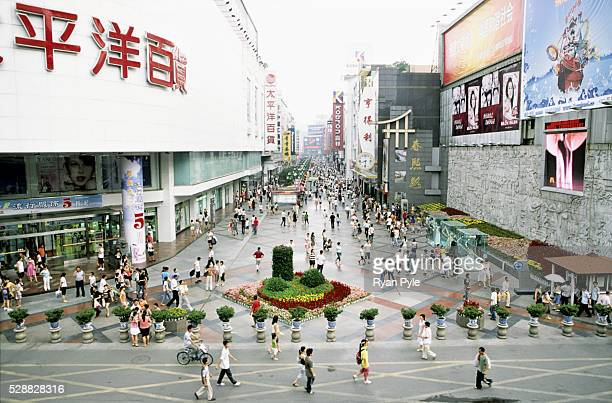 The main shopping district in Chengdu China