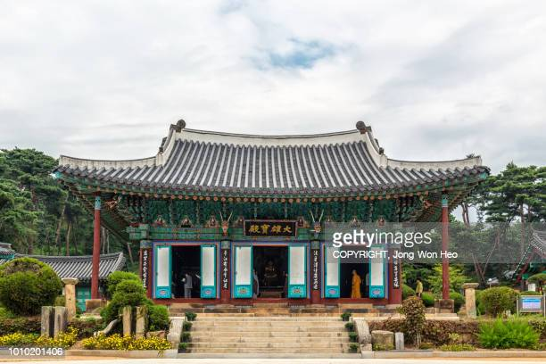 "The main shrine of Buddhist temple named ""Yongjusa"" in South Korea"