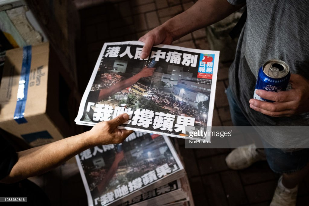 Pro-democracy News Paper Apple Daily Closes : News Photo