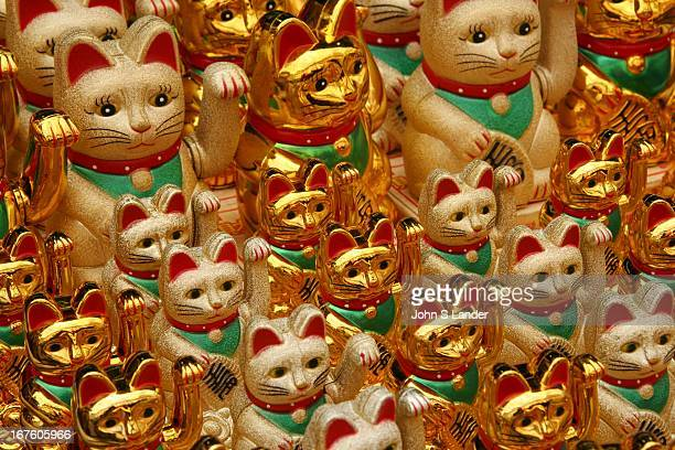 The Maneki Neko literally means Beckoning Cat is also known as Welcoming Cat Lucky Cat Money Cat or Fortune Cat They are common Japanese decorations...
