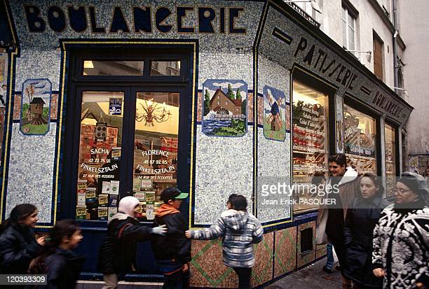 The Marais Rosier street in Paris France in 1997 A bakery in the middle of the Jewish neighborhood