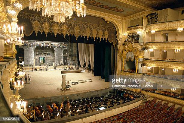 The Mariinsky Theatre was badly damaged when a fire broke out in the workshop in September 2003 Plans are afoot to rebuild the theatre which suffered...