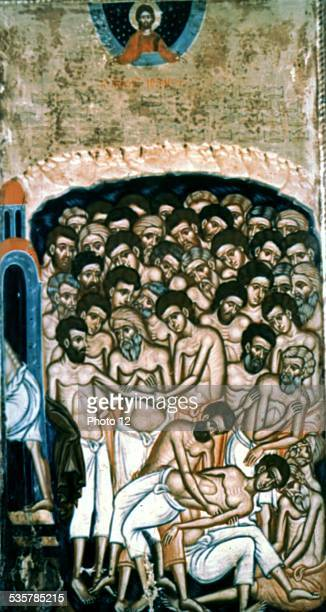 The martyrdom of the forty saints, Middle Ages, Byzantine art, Athens, Byzantine Museum, .