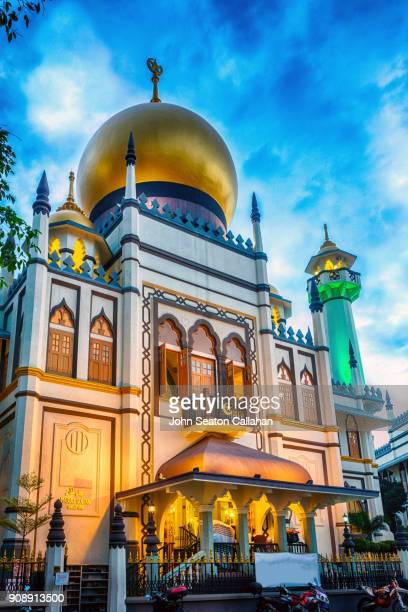 the masjid sultan, or sultan mosque - シンガポール文化 ストックフォトと画像