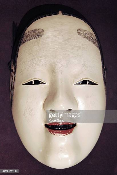 CONTENT] The mask for performer of Noh Noh derived from the SinoJapanese word for skill or talent is a major form of classical Japanese musical drama...