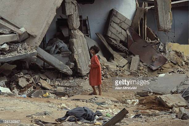 The massacre of Palestinians in Sabra and Shatilah in Beirut Lebanon on September 21 1982