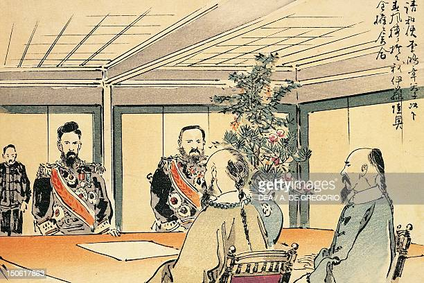 The meeting of plenipotentiaries for peace negotiations 1895 First SinoJapanese war 19th century