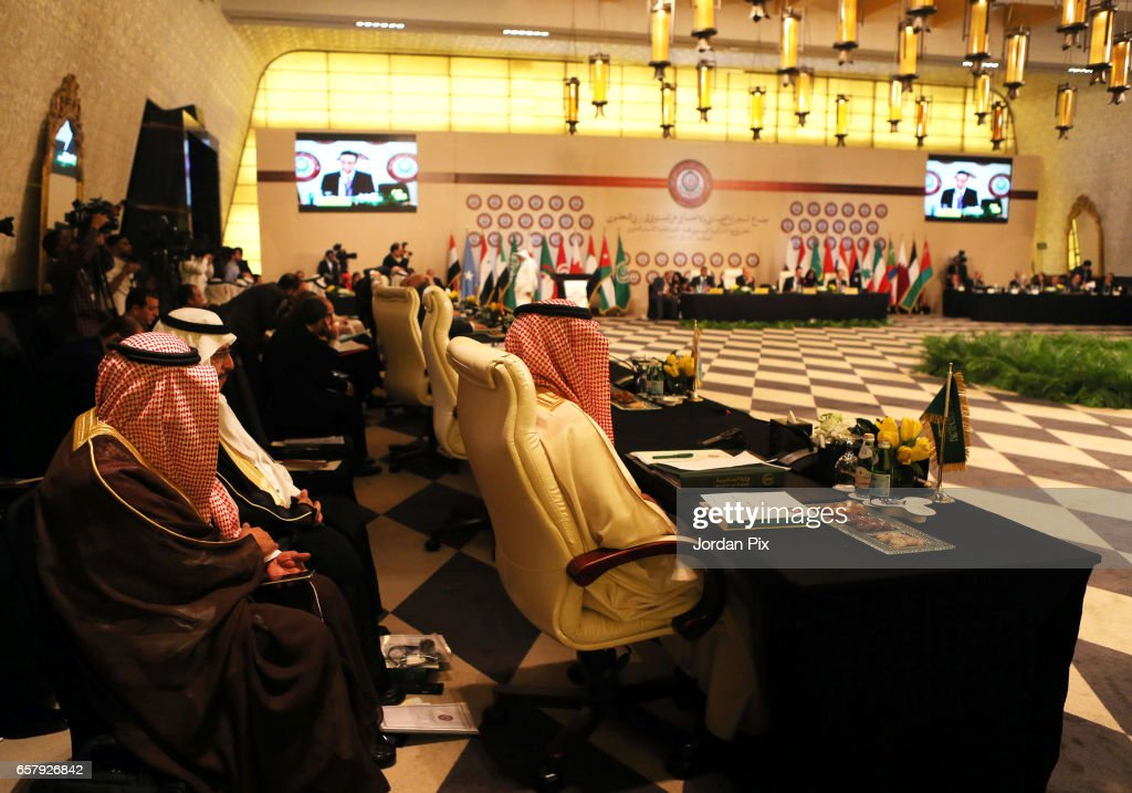 arab economical and social council meeting prior to arab summit at