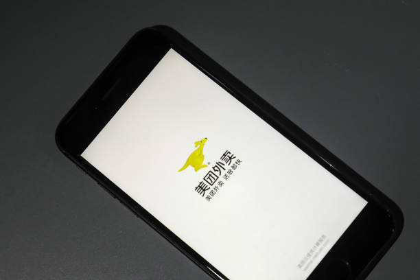 CHN: The Meituan App as the Online Food Platform Sheds $40 Billion After Chinese Crackdown Fears Deepen