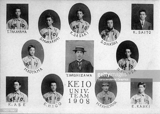 The members of the Keio University baseball team the highest level in the country at this time is shown in a photo collage on this postcard printed...