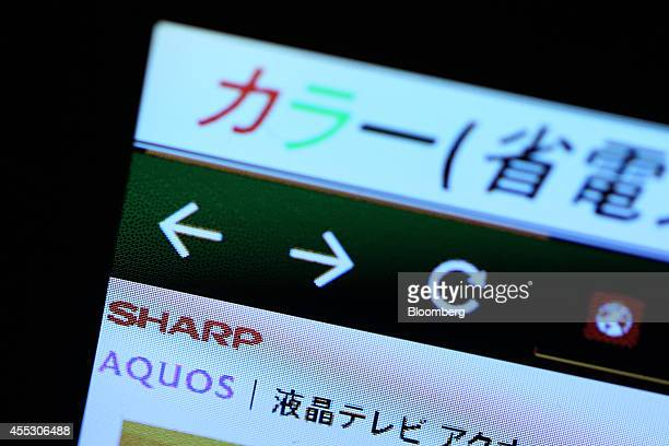 The MEMSIGZO display jointly developed by Sharp Corp and Pixtronix a subsidiary of Qualcomm Inc is seen on a display during an unveiling event in...