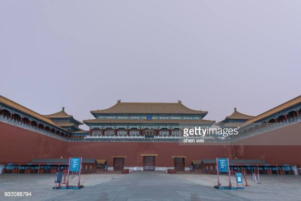 The Meridian Gate (Wu Men) of Forbidden City, Beijing, China at midnight