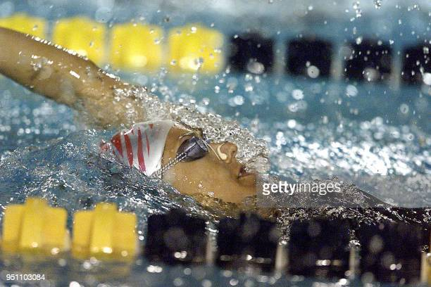 The Mexican swimmer Adriana Marmolejo competes 28 November 2002in the 200 meter race in the XIX Central American and Caribbean Games El Salvador 2002...
