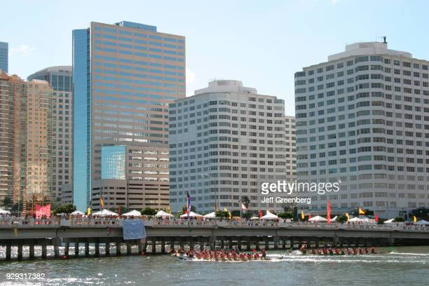 The Miami Hong Kong Dragon Boat Festival