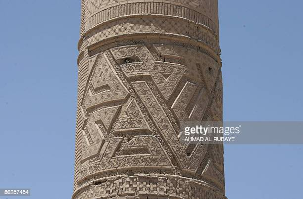 The minaret of a mosque in the grounds of what was once the Jewish shrine of Ezekiel the prophet who followed the Judeans into the Babylonian exile...