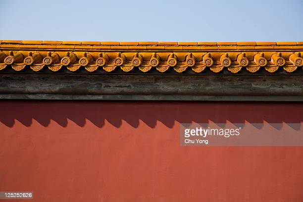 the Ming Tomb in Beijing