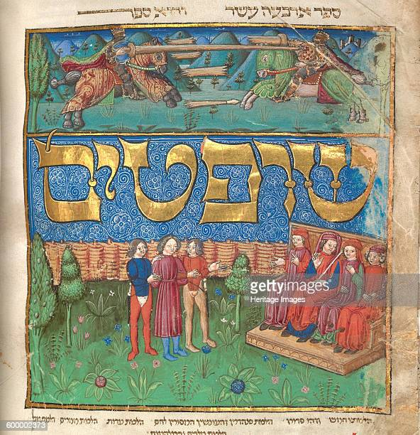 The Mishneh Torah ca 1457 Found in the collection of Israel Museum Jerusalem Artist Anonymous