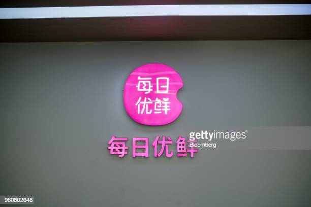 The Miss Fresh logo is displayed at the company's office in Beijing China on Wednesday May 9 2018 The brainchild of Mr Fresh an affiliate of Miss...