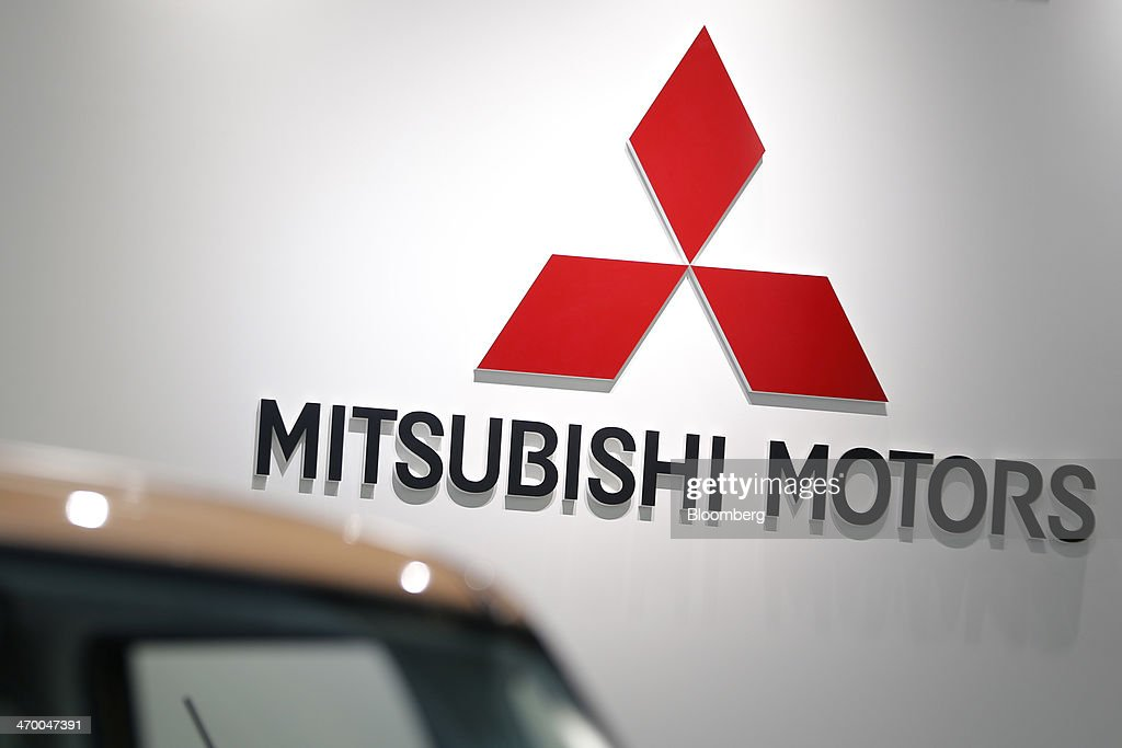 Mitsubishi Motors CEO Osamu Masuko Group Interview : News Photo