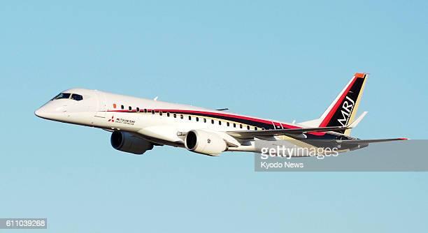 mitsubishi aircraft corporation bilder und fotos |