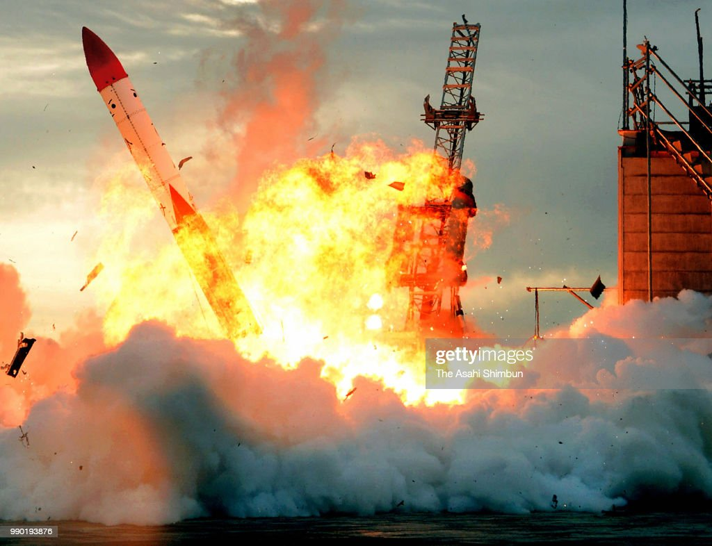 The Momo No. 2 rocket crashes just after its launch on June 30, 2018 in Taiki, Hokkaido, Japan. The Momo No. 2 rocket was 10 meters long, 50 centimeters in diameter and weighed 1,150 kilograms. The predecessor to Interstellar Techologies was established in 2003 to develop rockets to launch small satellites into space. The company tried to assemble the Momo rocket using readily available electronic parts as a way to cut costs. It was seeking to become the first Japanese private-sector company to develop its own rocket capable of reaching space.
