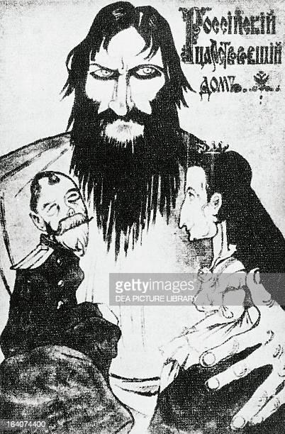 The monk Grigoriji Rasputin between Tsar Nicholas II and Tsarina Alexandra Fedorovna caricature Russia 20th century