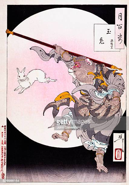 The monkey who stole and ate peaches of longevity plays with the Jade Hare who lives on the moon a favorite legend of the Chinese and Japanese |...