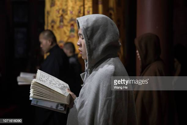 The monks chants scriptures in the Tiantai Temple on November 22 2018 in Hongan Hubei province China Monks of Tiantai Temple are proficient not only...