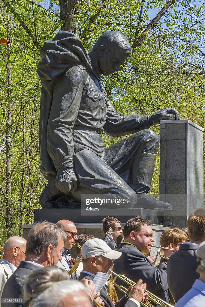 The monument in the Great Patriotic War : Stock Photo