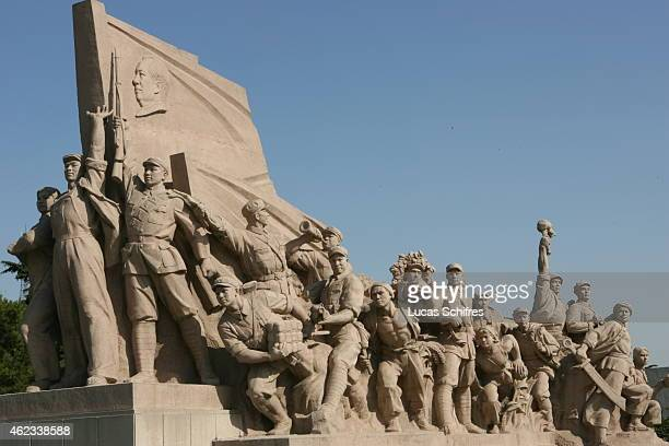The monument to the heroes of Communism stands on June 16 2006 in Tiananmen Square Beijing China