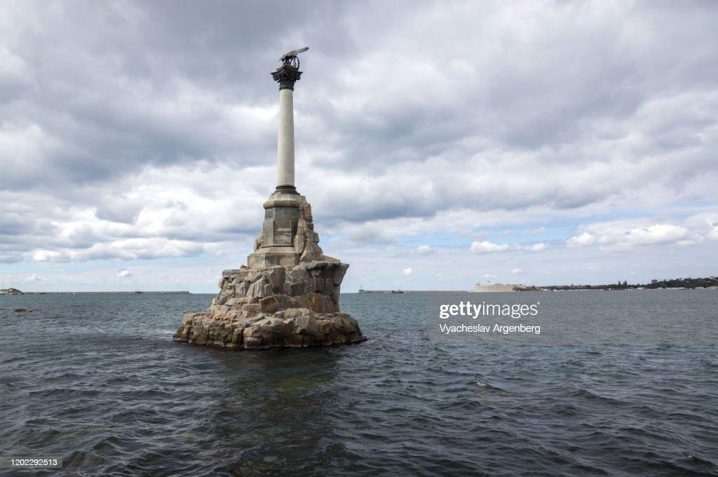 The Monument to the Sunken Ships, Sevastopol : Stock Photo